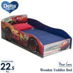 Online ONLY(海外取寄)/ 子供ベッド ディズニー カーズ 木製 トドラーベッド 子供用家具 木製 幼児 ベッド Delta disney_y
