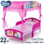 11月上旬入荷予約販売/ 子ども用ベッド デルタ ディズニー プリンセス キャノピー付き 子供 ベッド 女の子 2歳から 幼児