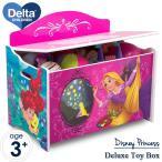 ディズニー プリンセス デラックス ふた付き おもちゃ箱 トイボックス デルタ delta