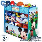 ショッピングおもちゃ Online ONLY(海外取寄)/ デルタ マルチ おもちゃ箱 子供用 家具 収納 Delta ディズニー ミッキーマウス (DM便不可)