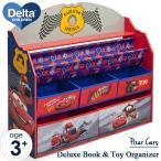デルタ デ ラックス 本棚 おもちゃ箱 子供 用家具 子