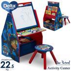 デルタ パウ・パトロール アクティビティセンター イーゼル 学習机 本棚 机 テーブル 椅子セット パウパト Delta