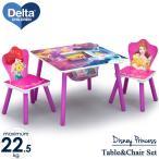 ディズニー プリンセス テーブル&チェア 収納付き 3点セット 子供家具 デルタ delta