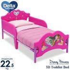 デルタ ディズニー プリンセス 3D 子供用ベッド 女の子 2歳から bb87016ps