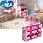 ポイント10倍/ デルタ デラックス 9ビン おもちゃ箱 オーガナイザー 子供用家具 子供部屋 収納 Delta ディズニー