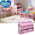 ショッピングおもちゃ デルタ デラックス 本棚 おもちゃ箱 オーガナイザー 子供用家具 子供部屋 収納 Delta ディズニー