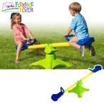 キッズ シーソー 遊具 アウトドア 子供 屋外 大型遊具