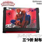 スパイダーマン 財布  並行輸入品
