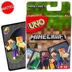 UNO マインクラフト ウノ カードゲーム おもちゃ 新品 キャラクター ライセンス MINECFRAFT