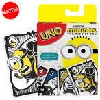 UNO ミニオン2 ウノ カードゲーム おもちゃ 新品 キャラクター ライセンス パーティゲーム マテル
