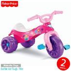 ウルトラセール フィッシャープライス 三輪車 バービー タフトライク 2歳から5歳まで (DM便不可)