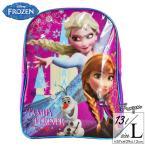 アナと雪の女王 グッズ 子供 リュック 通園バッグ Lサイズ 2 キッズ リュックサック 31878 (DM便不可)