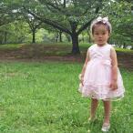 欠品中/ ベビードレス ジャスミン ピンク 子供ドレス フォーマルベビードレス XL:80-90cm セレモニー 結婚式 お宮参り (DM便不可)