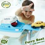 ショッピングお風呂 グリーントイズ フェリーボート ミニカー付き バストイ お風呂 3歳から Green toys