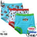 トーマス トレーニングパンツ 3枚組 90-95cm (DM便不可)