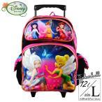 子供用 キャリーバッグ トランク ディズニー フェアリーズ ティンカーベル 子ども キャリーケース Lサイズ コロコロ リュック 旅行かばん