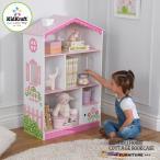 ウルトラセール/ ドールハウス ブックケース 本棚 木製 収納 子供用家具 キッドクラフト kidkraft 14604