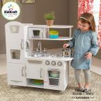 ホワイトビンテージ キッチン ままごと 木製 キッチン ごっこ遊び KidKraft