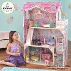 ポイント10倍/ 再入荷/ キッドクラフト 家具付き アナベル ドールハウス Dollhouse りかちゃん バービーに KidKraft