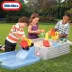 リトルタイクス ビッグ ディガー サンド ボックス ベランダサイズ Littletikes 砂場 砂遊び 水遊び 624720