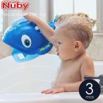 ヌービー シースクーパー クジラ お風呂 おもちゃ 収納 バストイ 収納カゴ nuby