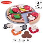メリッサ&ダグ ピザ セット フェルト ままごとセット カッティングフード Melissa & Doug (DM便不可)