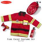 ショッピングメリッサ コスチューム 3歳〜6歳 消防士 小物付き メリッサ&ダグ