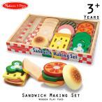 ショッピングメリッサ 11月上旬入荷予約販売/ ままごと ごっこ遊びトイ Melissa & Doug サンドイッチ メイキングセット