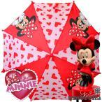 ポイント10倍/ 子ども傘 キッズ傘 雨具 ディズニー ミニーマウス 40cm レッド 子ども 小児用 キッズ 安全手開き (DM便不可)