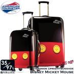 8月下旬入荷予約販売/ サムソナイト アメリカンツーリスター ミッキーマウス スーツケース 53cm 71cm スピナー 2個セット ディズニー キャリーバッグ