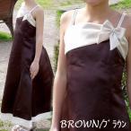 半額クーポン対象/ 子供 ドレス 100-115cm アイボリー ブラウン ミッシェル フォーマル ウェア