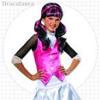 ショッピングハロウィン モンスターハイ ドラキュローラ コスチューム 105-150cm 女の子 かわいい アニメ ハロウィン 仮装 子供 衣装 コスプレ