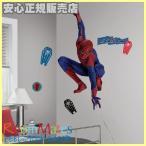 アメイジング スパイダーマン ジャイアント ウォールシール ウォールステッカー 子供部屋パーティー ウォールステッカー (DM便不可)