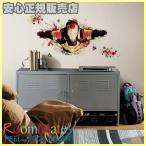 ウルトラセール アイアンマン3 ジャイアント ウォールシール ウォールステッカー 子供部屋パーティー飾り模様替え壁紙 ウォールステッカー (DM便不可)