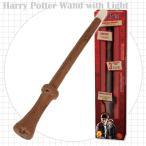 ハリーポッター 杖 アクセサリー ワイトアップ ワンド 魔法の杖 ハロウィン 仮装 子供 衣装 コスプレ