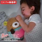 スキップホップ ハグミー スーザー ベア ナイトライト・スーザー ねんね おもちゃ 寝かしつけ 音楽 ライト skiphop