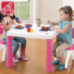 Online ONLY(海外取寄)/ STEP2 キッチン テーブル&チェアー セット ピンク 719600