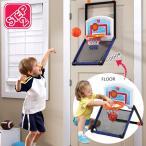Tポイント10倍 ステップ2 ファースト バスケットボール おもちゃ 床からドアまで 子供用 18M+ 735299 STEP2 (DM便不可)