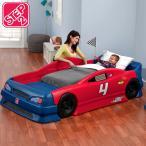 10月13日入荷予約販売/ 子供用ベッド 車型 STEP2 ストックカー トドラー ツイン ベッド /配送区分:超大型