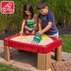 砂場 STEP2 サンドテーブル 759400