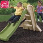 STEP2 ビッグフォールディング スライド 844600 /配送区分B