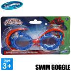 サマーセール対象商品/ SwimWays 子供�