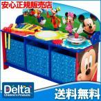 クリスマス ミッキーの楽器が付いた、おもちゃ箱ベンチ