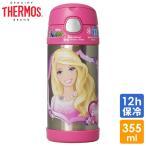 THERMOS サーモス バービー 携帯マグ ステンレス水筒 ジュエル ストロータイプ 350ml 【F4013BA6】