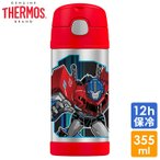 水筒 THERMOS ステンレス水筒 350ml トランスフォーマー