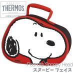 サーモス ランチバッグ スヌーピー ハンドバッグ 手提げ ポーチ 保冷 保温 THERMOS (DM便不可)