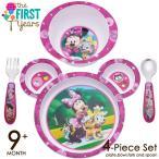 ディズニー ミニーマウス メラミン食器セット 子ども用食器 お子様ランチ 9ヶ月から Y9069 (DM便不可)