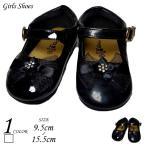 フォーマル 靴 リボン モンクストラップ キッズ 女の子 ブラック 黒 9.5-15.5cm シューズ