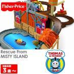 Take n Play きかんしゃトーマス レールシリーズ 3歳 機関車トーマス おもちゃ