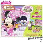 パズル 木製 ディズニー ミニーマウス 2歳から 子供 12ピース 18ピース 24ピース ケース付き disney_y